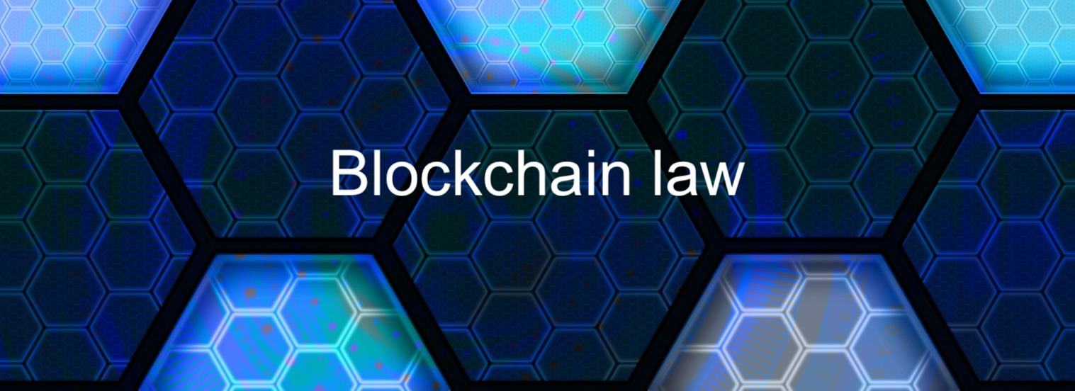Blockchain law and ledger lawyer